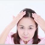 産後の抜け毛や生え際が気になる時は?頭皮や髪に優しい低刺激の無添加シャンプーや女性用育毛剤を使用したり頭皮の血行をよくすると効果的?