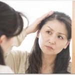 薄毛に効果的な女性用の育毛剤とは?女性ホルモンを調節する成分や頭皮環境を整える成分がカギです