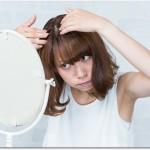 薄毛になってしまう女性は10代でもいるの?食生活や睡眠などの生活習慣に気を付けることで早期に改善できる?