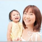 産後に円形脱毛症になり効果的だった育毛剤は?チャップアップで生えました
